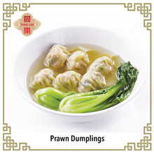 [TUNGLOK] Prawn Dumplings 鲜虾水饺 (24 Pcs)