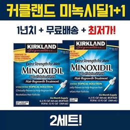 1+1 [커클랜드] 남성용 탈모치료제 미녹시딜 5% (6개입2팩세트) minoxidil/★최저가★빠른배송