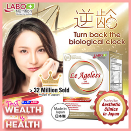 [25%OFF] ★ LABO Le Ageless ★ Placenta From Japan | Cell Regeneration