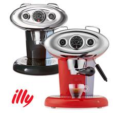 [illy] Francis Francis X7.1 IPERESPRESSO Coffee machine