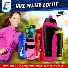 NIKE WATER BOTTLE BIG / SPORTS / HYPER FUEL RUNNING TRAINING EASY SCHOOL WATER BOTTLES