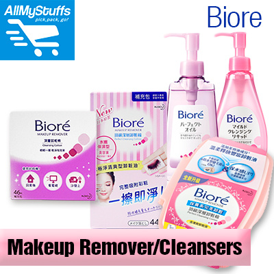 【Biore】Makeup Remover Facial Cleansing Cotton 44 Sheets/ 46 Sheets Refill ○ Cleansing