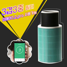 Xiaomi Filter / Air Purifier Filter / US Air / US Air 2 / US Air Pro
