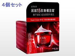 Regenerist マイクロスカルプティング スーパークリーム 50g 4個セット 送料無料 OLAY