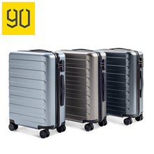 Xiaomi 90 minutes 7 line multi-carrier / XIAOMI / Free Shipping / all-round low-noise wheels / anti-scratch / super lightweight / 4-step height adjustable handle / travel carrier / TSA lock