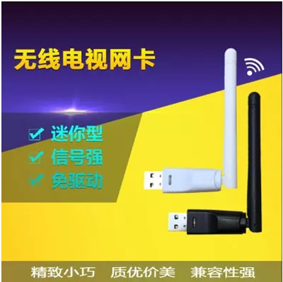 Changhong TCL Konka Hisense smart TV wireless network card outside WiFi  receiver USB wireless receiv