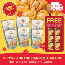 [TS Trading]Crown Brands Canned Abalone 425G x 6 Cans + Pure Bird nest 6 x 70ML