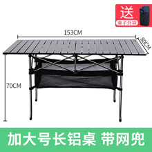 High Quality Aluminium Foldable Table Strong And Lasting Outdoor Table Picnic/Roadshow Table FREE Ne