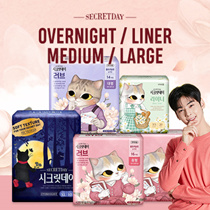 💎NEW LAUNCH SPECIAL PRICE💎 [Secretday] SANITARY PAD Overnight / Liner / Medium / large