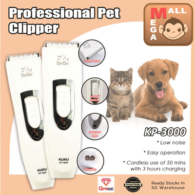 [MEGA MALL]♥♥**INSTOCK**PROFESSIONAL PET HAIR CLIPPER/