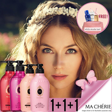 🌟1 + 1 + 1 + FREE POUCH🌟 Ma Cherie Shiseido Moisture Air Feel Shampoo Conditioner 450ml