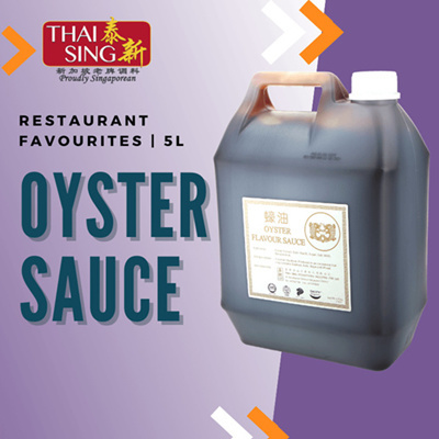 SUPERIOR Oyster Sauce - 5L