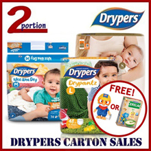 [FREE CERELAC OR PORORO + FREE SHIPPING] DRYPERS WEE WEE DRY/DRYPANTZ/TOUCH BABY DIAPERS
