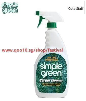 Us Import Simple Green Fabric Sofa Cleaner Carpet Stain Removal Without Washing Pce Strong