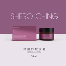 SHERO CHING - HARMONY PIMPLE CREAM
