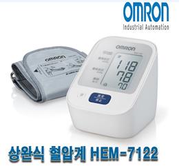 오므론 상완식 (팔뚝형) 자동혈압계 HEM-7122 / 부모님선물 / 고혈압 / 디지털 / 무료배송