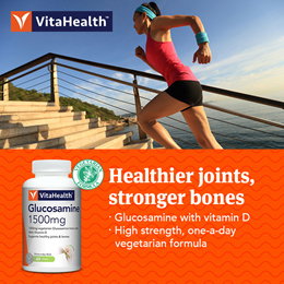 Arthrozan Vegetarian Glucosamine +Vitamin D *1500mg 60s High strength*healthier joints*stronger bone