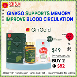 RED SUN GINGOLD™ | 90 vegecapsules | Made in Japan | Brain Health Supplement