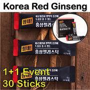 [1+1] Premium Korea Red Ginseng Jelly Stick 1BOX(30 Stick)