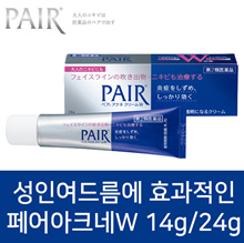 [Guchee * acne ointment] Fair acne acne ointment 24g / free shipping over 50 $ / PAIR ACNE / direct shipping to Japan / adult acne treatment ointment