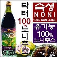 ◎ Doctor Organic 100% Noni Juice