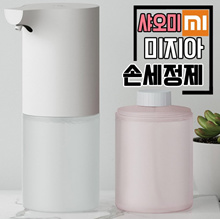 Xiao Mei Miao Automatic cleaning fluid for handwasher / sensor type Automatic foam cleaning fluid for hand cleaner