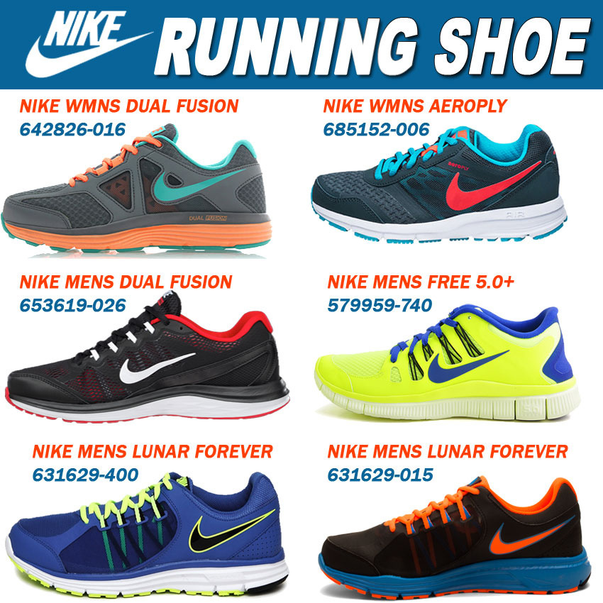 100% AUTHENTIC NIKE SHOES FOR RUNNING MEN AND WOMEN AIR RELENTLESS MSL  RUNNING SHOE/