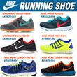Nike Scarpe Prezzi A Singapore RMcJA9fH
