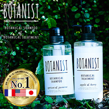 [BOTANIST] BOTANICAL Shampoo490ml / Treatment 490g / Moist smooth type [Organic non-silicon]