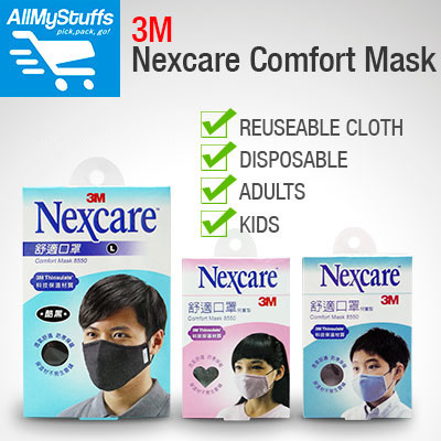 children mask 3m
