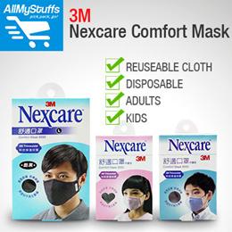 【Nexcare】3M Comfort Masks Reuseable Cloth 8550/ Disposable 8660 ★ Kids/Adult ★ HAZE MASK