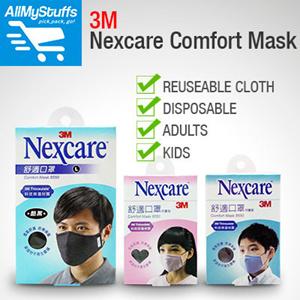 3m kid mask
