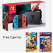 (Buy at RM1897 with RM390 Coupon!) Nintendo Switch Grey/Blue n Red Joycon with FREE 2 GAMES (Just Dance 2017 and ARMS)