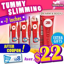 FLASH Sale💖3 Boxes Avg $22💖2B Into Arm n Body!Asia No.1 slimming gel 100ml★Burn Fat Tummy Slimming