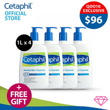 *[FREE CETAPHIL POUCH]* $96 for 4 X Cetaphil Gentle Skin Cleanser 1L