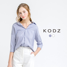 KODZ - Basic Collared Shirt-171116