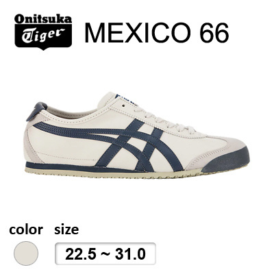 promo code 84d43 1dd53 Onitsuka Tiger(Japan Release) MEXICO 66 Sand x Indian ink/ Onitsuka  tiger/Sneakers/Shoes