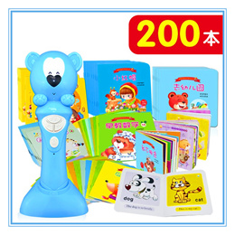 Smart Pen Reading System 点读笔 + 200Books (English/Science/Chinese) for Kids aged 3-7 gift birthday
