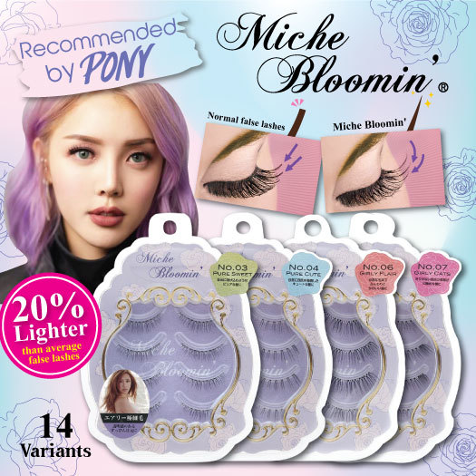 14aa20c5f22 Qoo10 - EYELASHES by MICHE BLOOMIN - Highly Raved By Korean Beauty ...
