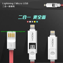 SG Hot Original ROCK Lighting/Micro USB Cable 2 in 1 cable for iPhone5s iPhone6 plus SamSung Galaxy