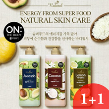 FREE SHIPPING! 1+1 [ON:THE BODY] BODY WASH SUPERFOOD NATURAL AVOCADO/LEMON VERBERA/COCONUT 1000ML