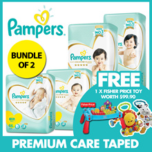 [Pampers] Premium Care Diapers 2 Cartons + FREE Fisher Price Walker or Mega Bloks Build Table