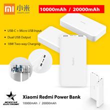 Xiaomi Redmi Power Bank 10000mAh Standard Version/ 20000mAh Fast Charge Version [New Arrival!!!]