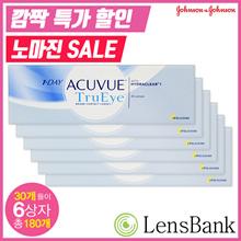 [Free Shipping] Oneday Accu True Eye 6Box Set [Right 3Box / Left 3Box] / Johnson  Johnson / 1day / Disposable / Daily / Myopia / Contact Lens / 30 Lens / 6 Box