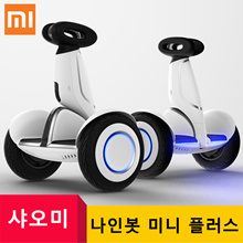 Xiaomi Ninebot Mini Plus electrical scooter balance plus car