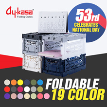 FOLDABLE STORAGE BOX / MULTI-WAY / MINI BOX / STORAGE / SMALL / 19 COLORS / made in Turkey