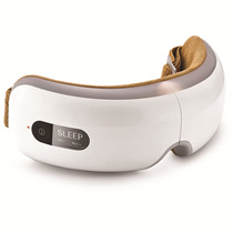 Breo Eye Massager ISee4 Foldable Wireless Built-in Lithium Battery Rechargeable