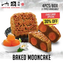 [30% off Early bird] 4 PCS 2019 Handmade Freshly Baked Traditional Mooncakes [Less Sugar]