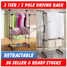 Foldable 3 Tier Clothes Hanger Drying Rack / Retractable Double Pole Rail Rod W Wheels N Shoe Holder