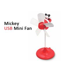 [BKW] WDF-113U / Disney Mickey USB Mini Fan / A portable fan Desktop fan